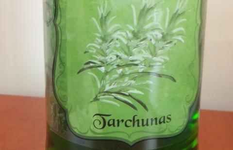 tarchunas1_0